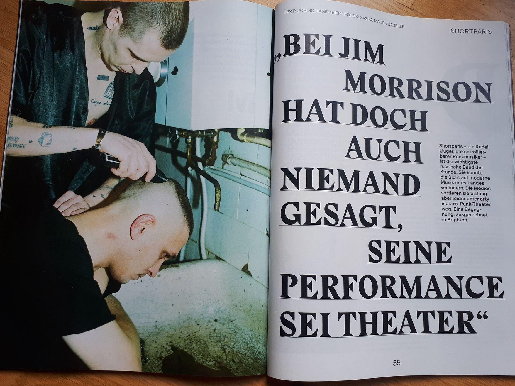 Интервью с Shortparis в июльском номере немецкого журнала Musikexpress. Фото: Наташа Падабед