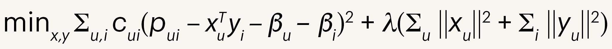 Немного сложной математики…
