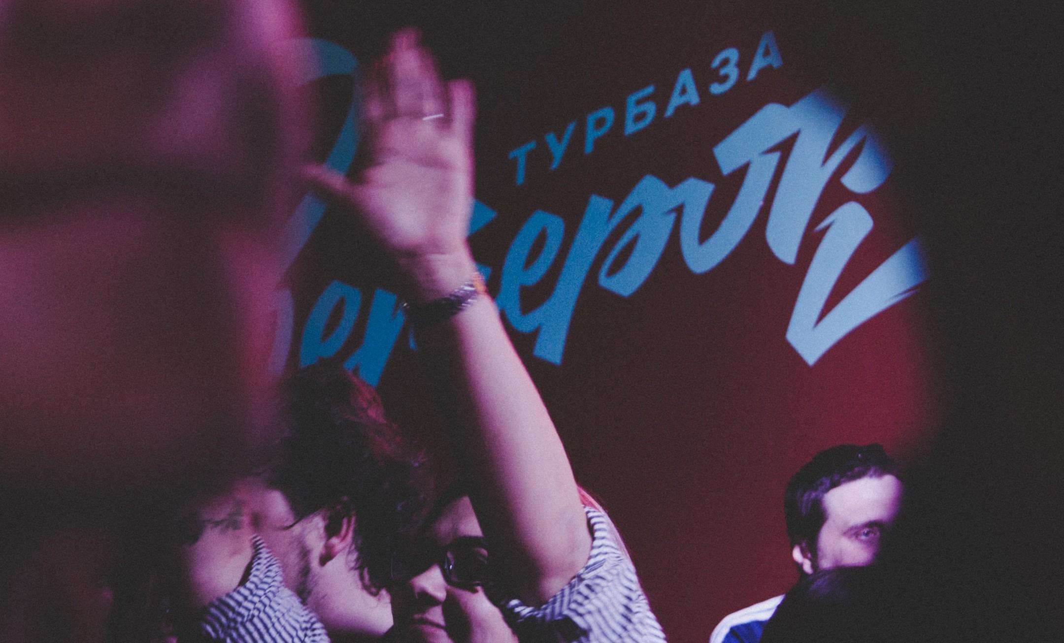 Бар «Турбаза Ветерок» празднует годовщину. Фото: Виктория Викторияааааэ
