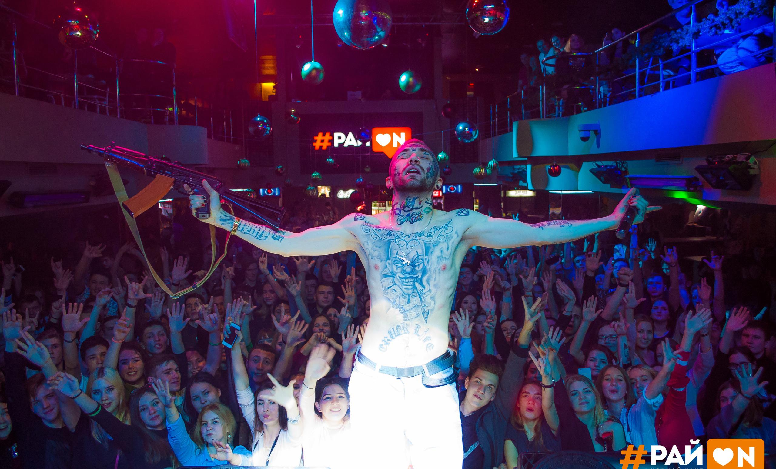 Ночные клубы томск цены на клубы москвы где знакомятся