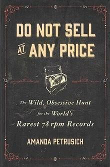 Не продавать любой ценой