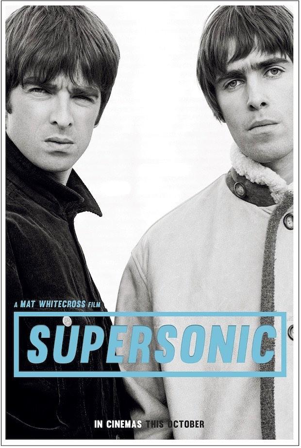 Суперсоник