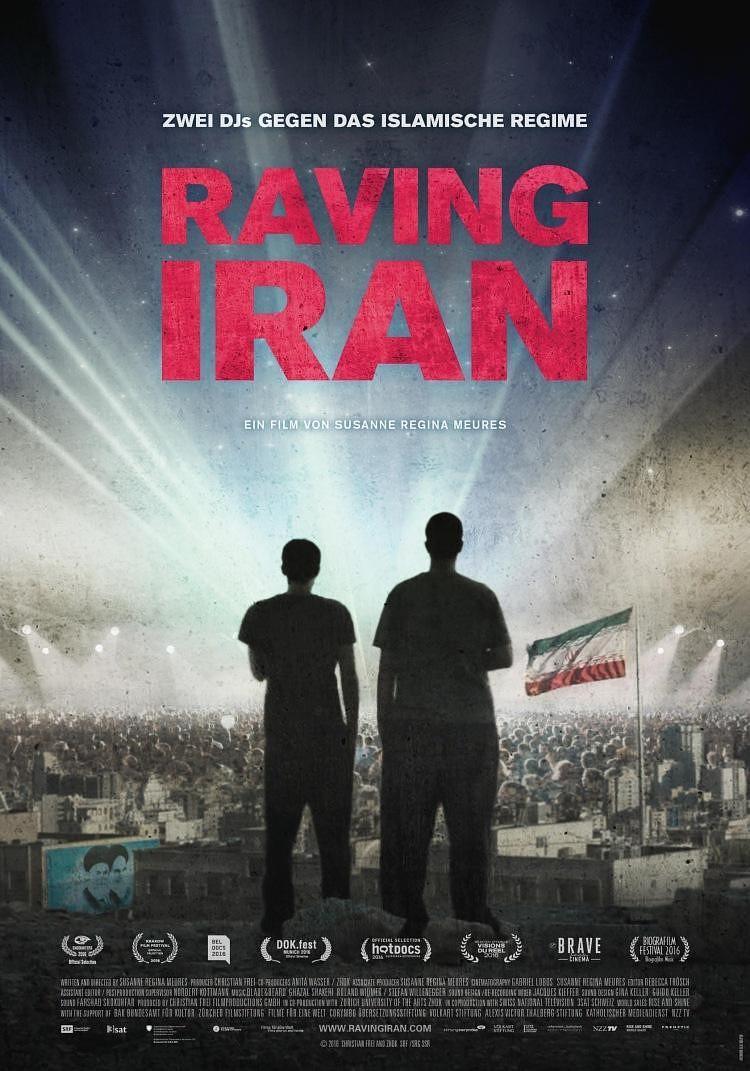 Рейв в Иране