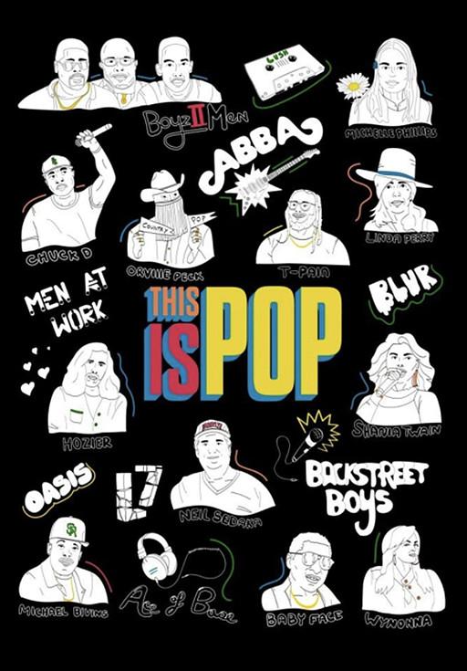 Нерассказанная история поп-музыки
