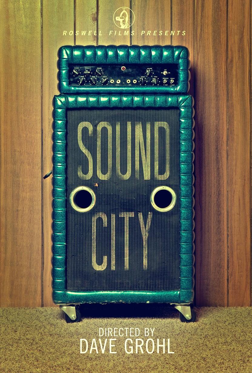 Город звука