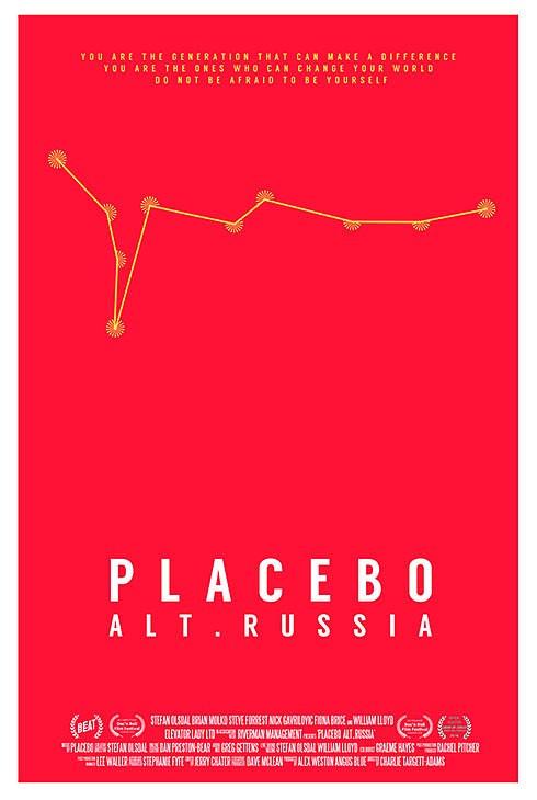 От Placebo с любовью