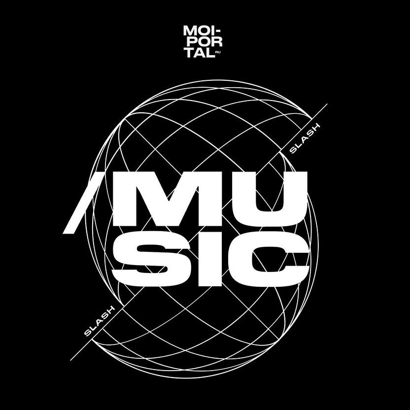 /MUSIC